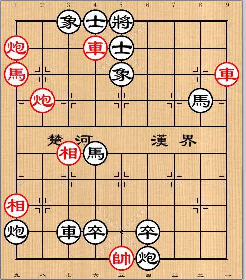 原创]象棋古谱赏析《适情雅趣》第92局五丁凿路(图)