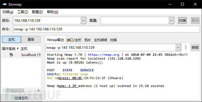 Game-of-Thrones-CTF-1靶机完全攻略