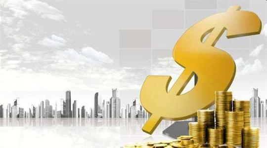 小额投资理财产品_小额理财投资有哪些产品?网上小额投资理财的四点技巧