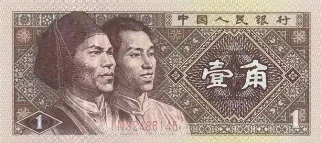 第四套人民币发行资料大全!