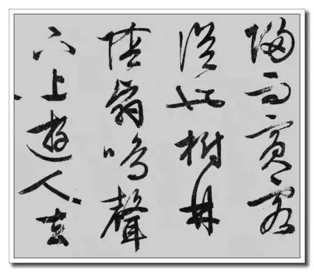 醉翁亭记与喜雨亭记_文征明晚年大字行书《醉翁亭记》