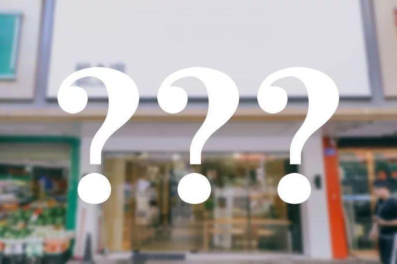 [原創]南昌也有日式面包店了,居然還有龍蝦面包吃!(圖)