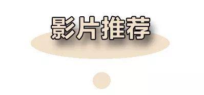 姥姥撸电影网_正在热映   暑期档撸电影正当时!_搜狐娱乐_搜狐网