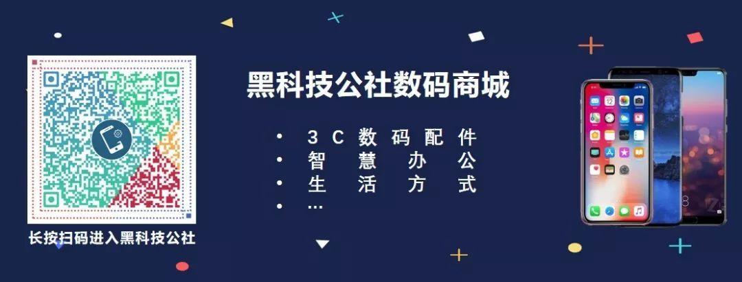 [原创]小米Max 3Pro直接开启预售?骁龙710有戏(图)