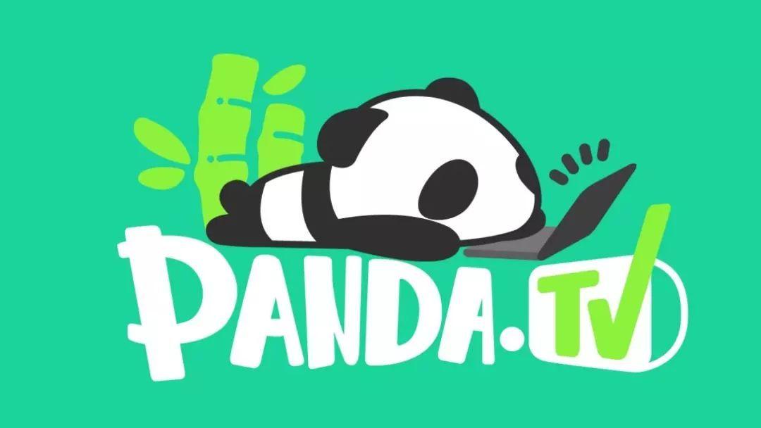 熊猫直播寻求买手拟作价30亿元:背后真相引人咋舌