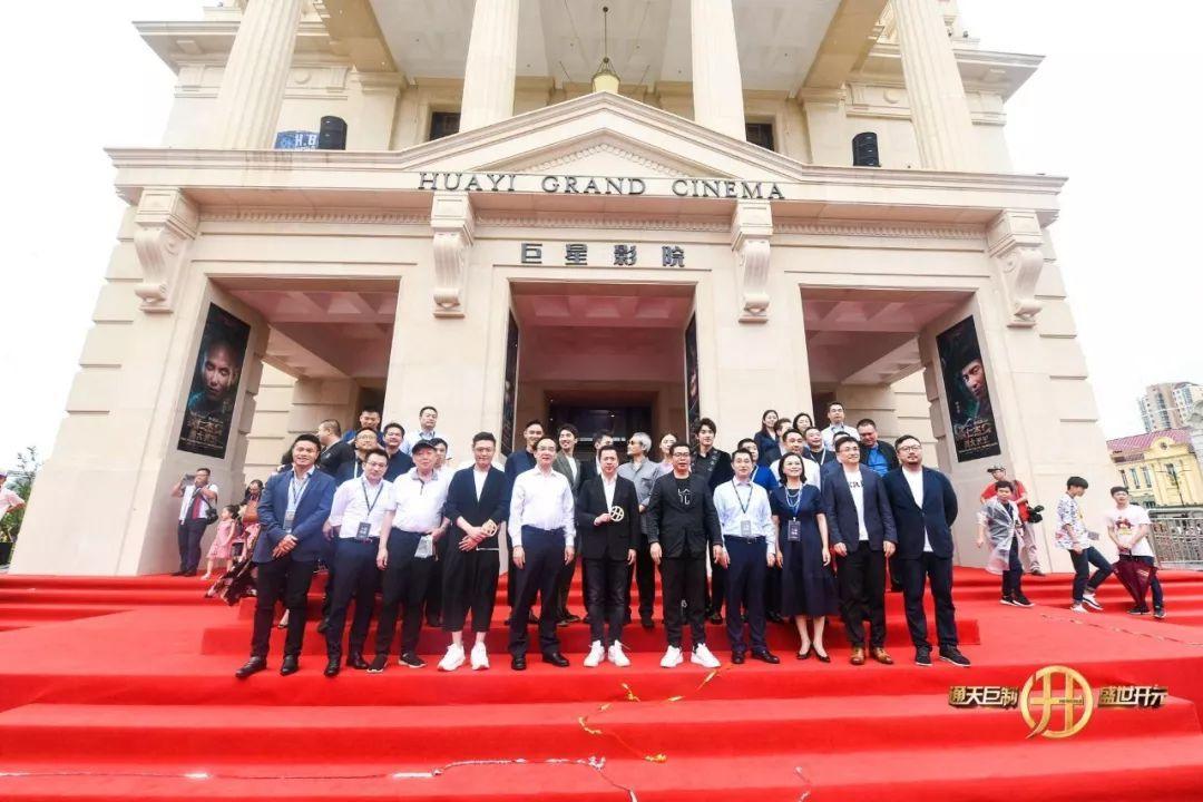 斥资35亿的华谊电影世界苏州开园,给中国实景娱乐带来哪些启示?