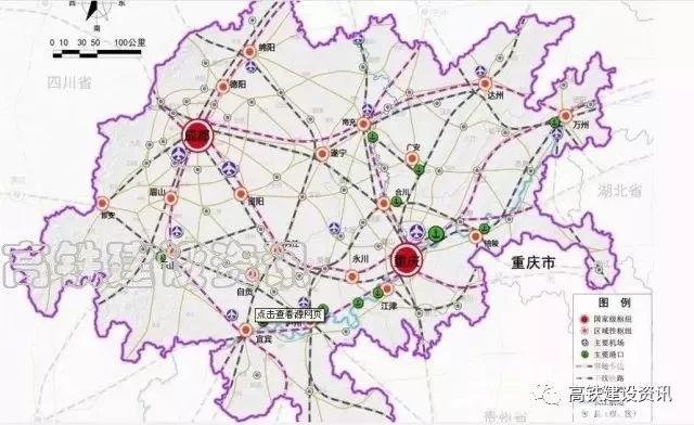 成南达万350高铁来了 你支持走哪条线 中江人快来给中江扎起
