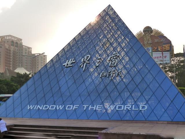 有那么一扇窗可以俯瞰全世界你知道嘛?