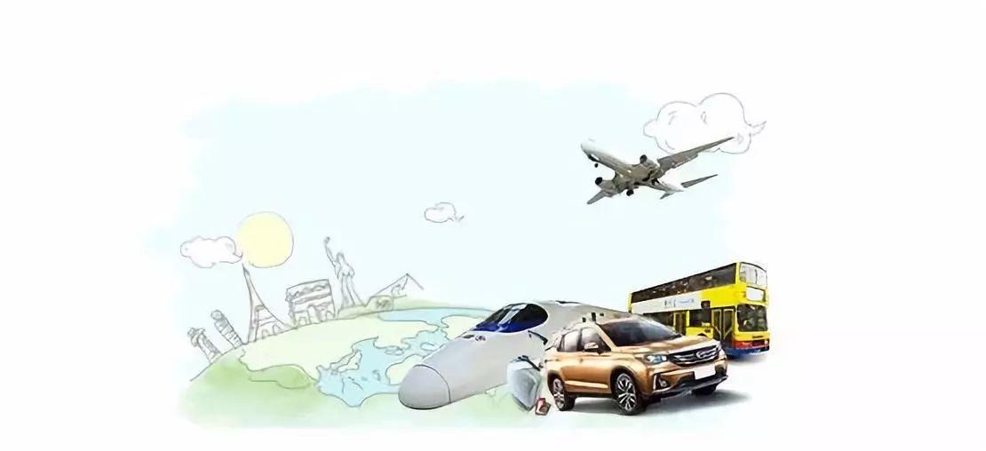 公共交通工具意外伤害保险怎么样,优缺点是什么 – 意外险 ...