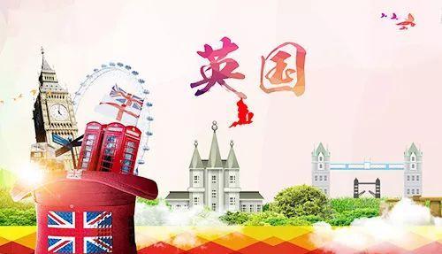 英国留学政策整体放宽,涉及到的地方有······