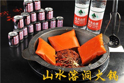 [原创]来吧!让42°C高温在重庆人民对火锅的狂热中颤抖吧!(图)
