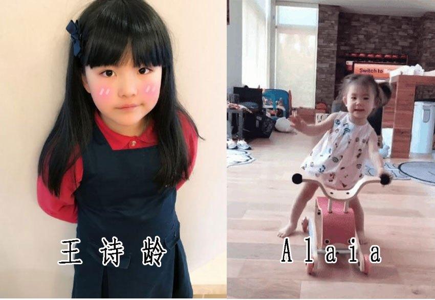 陈冠希晒女儿可爱睡颜照,网友表示:意外神似王诗龄