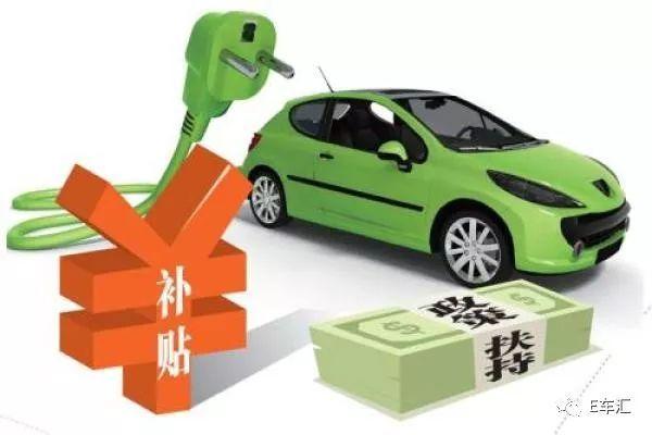 新能源汽车保有量已达199万,小鹏预计年底交车