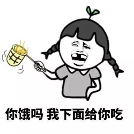 最污的图片_十大最污日本动漫,看了会上瘾的日本动漫大片