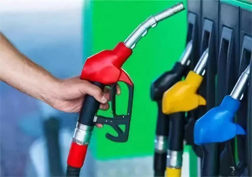 【注意】@廊坊人 今晚24时国内成品油价格下调!