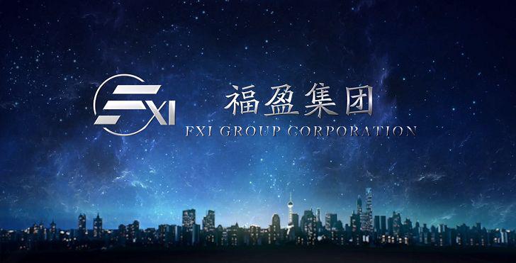 120秒的震撼——福盈集团企业宣传片全新上线