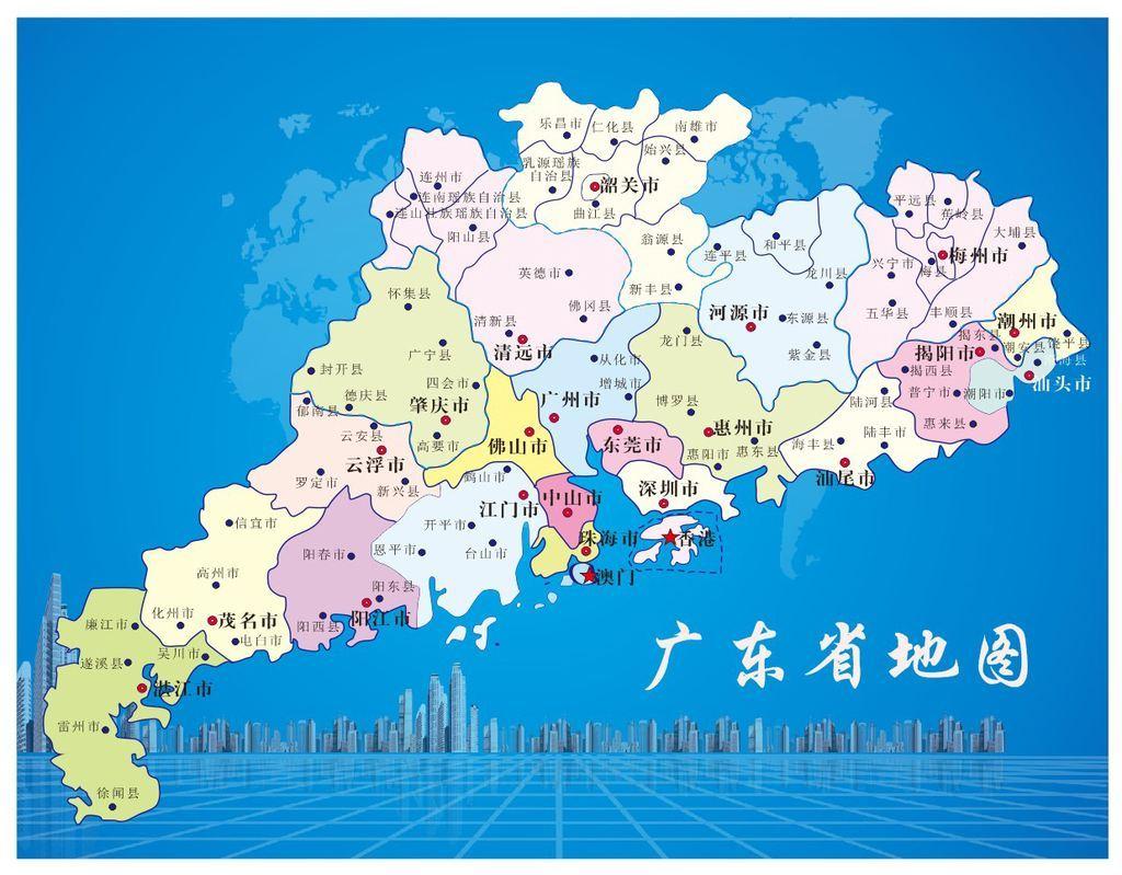 广东省人均gdp_广东省城市gdp排名