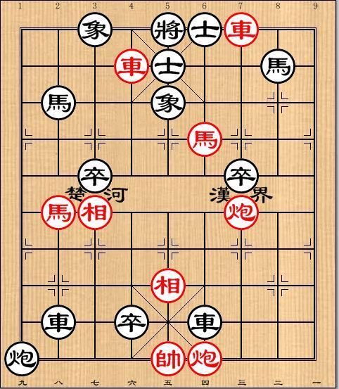原创]象棋古谱赏析《适情雅趣》第91局六国抗秦(图)