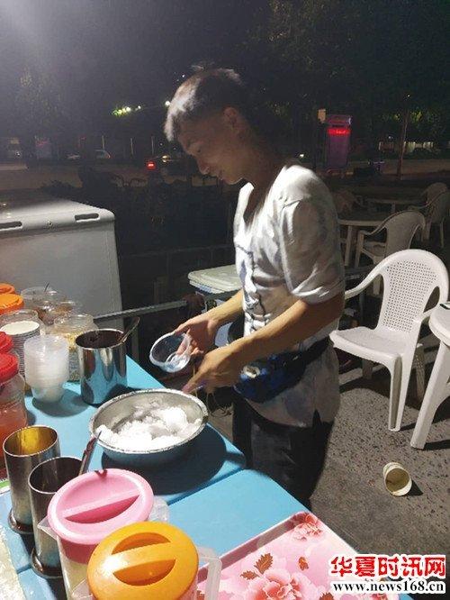 [原创]博兴安子我要把刨冰做到人尽皆知喜欢美味的你在哪里(图)