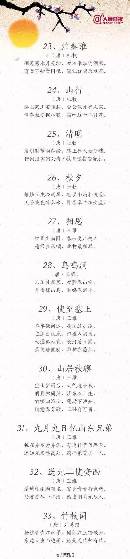 浪情侠女全文阅�_— 推 荐 阅 读 — ▼ (点击图片即可阅读全文) 家庭教育/精品资料
