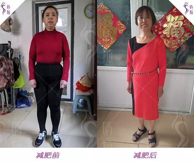 倩狐客户减肥案例:刘女士成功瘦身20斤