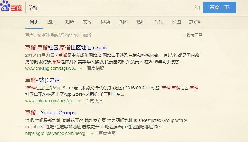 我收到一份《中国焦虑图鉴》 (图12)