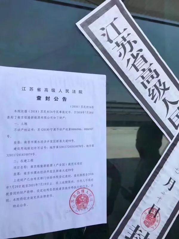 2018.07.23寰球汽车联播快讯
