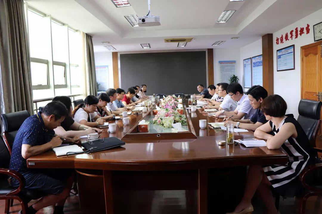 之后,调研组就张江长三角科技城平湖园(新埭镇)的开发建设工作作了图片
