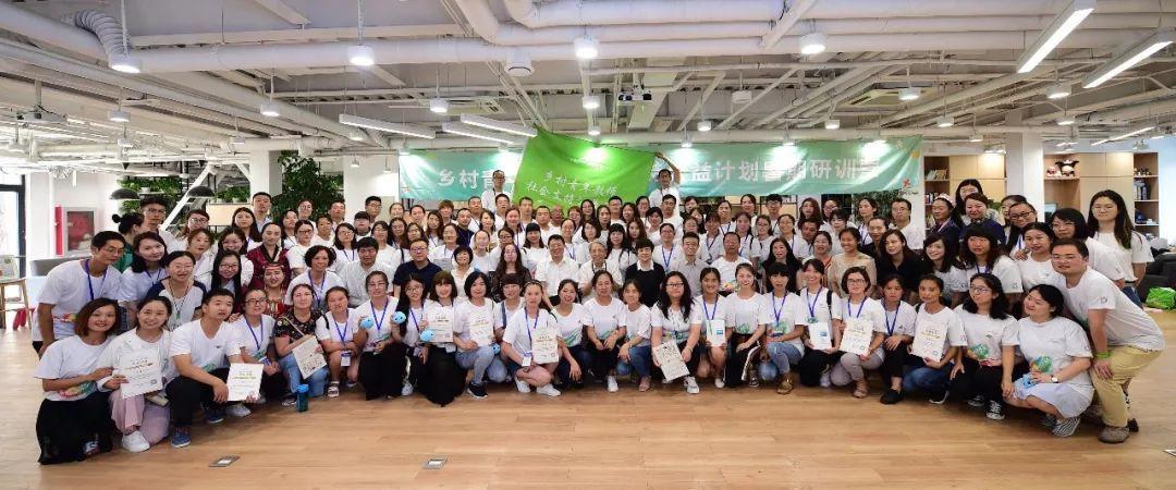"""新东方、好未来联合发起基金会首度出手,共同捐助""""青椒计划"""""""