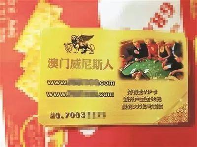 【江北生活】你的iphone为何总收到赌博网站短信?真相