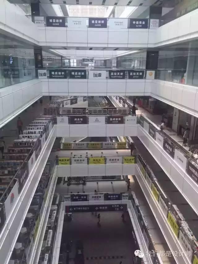 广州最全面时期市场信息+中大面料轻纺城服装分布魏晋豪门_佛教成为国际图片