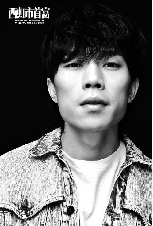 《西虹市首富》发推广曲MV 赵雷献唱《彩虹下面》