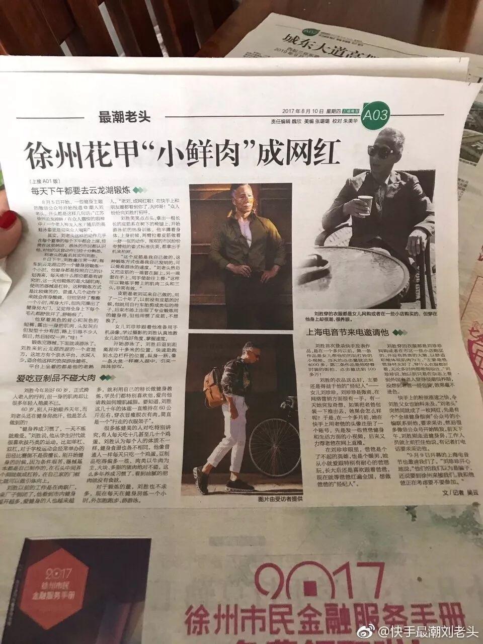中国母亲曲谱刘一祯