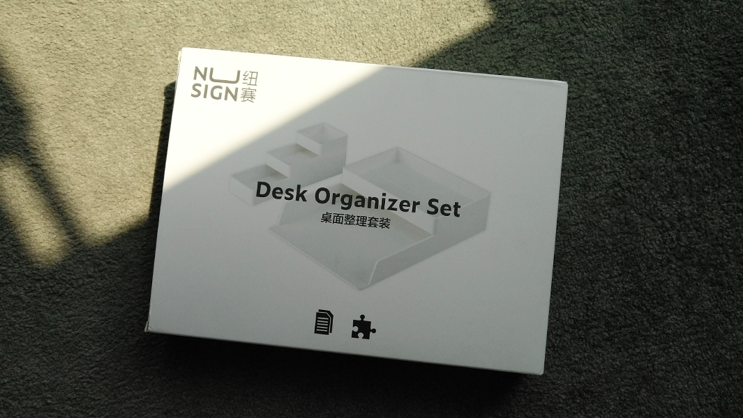 """桌面整理随心组合 """"纽赛""""桌面文件托盘6件套"""