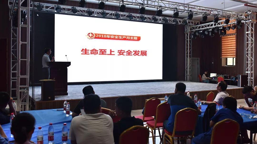 河南现代电梯刘红彬受邀在电梯安全风险管控及事故案例解析交流会中分享专题报告