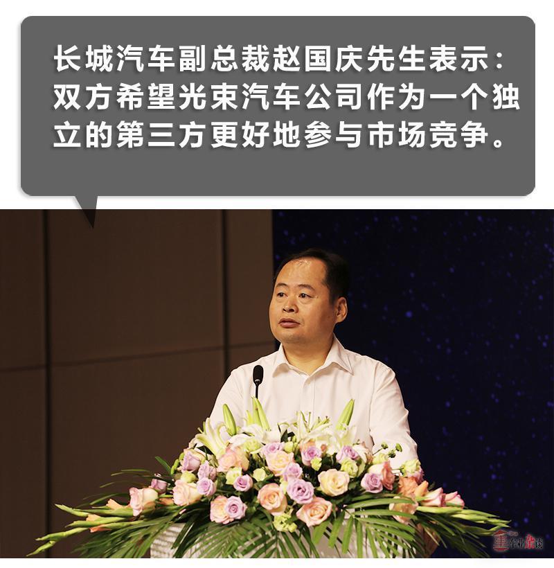 """宝马与长城合作落地,是""""下嫁""""还是""""双赢""""? - 周磊 - 周磊"""