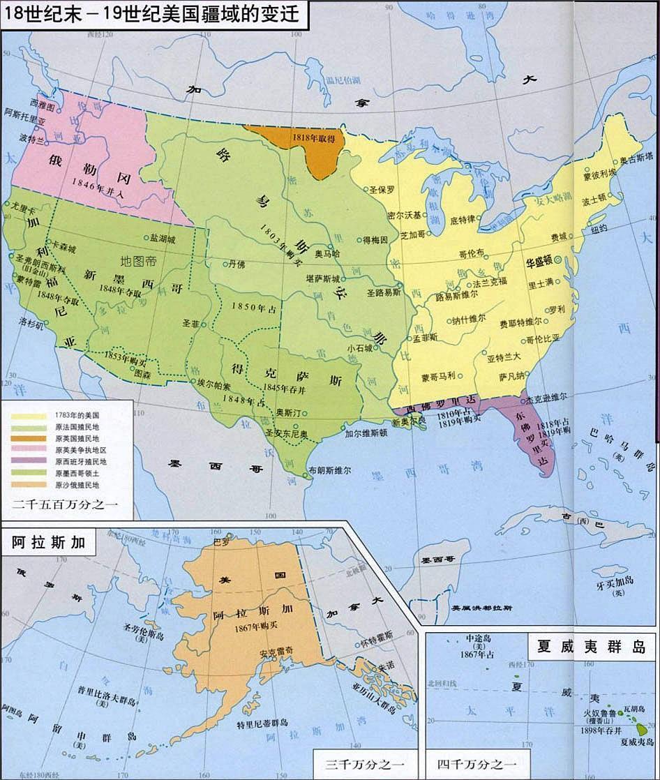 1850年,上加利福尼亚成为美国的一个州.图片