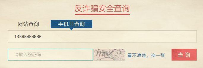 我收到一份《中国焦虑图鉴》 (图14)