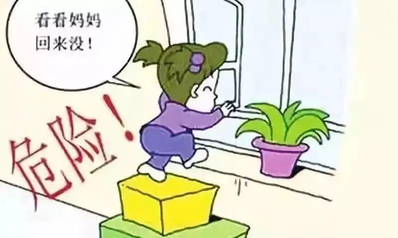 痛心 富顺西城国际小区一孩子从22层高楼坠落