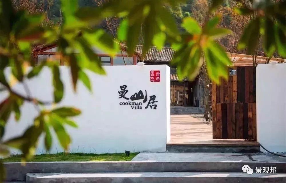 民宿logo设计60款图片