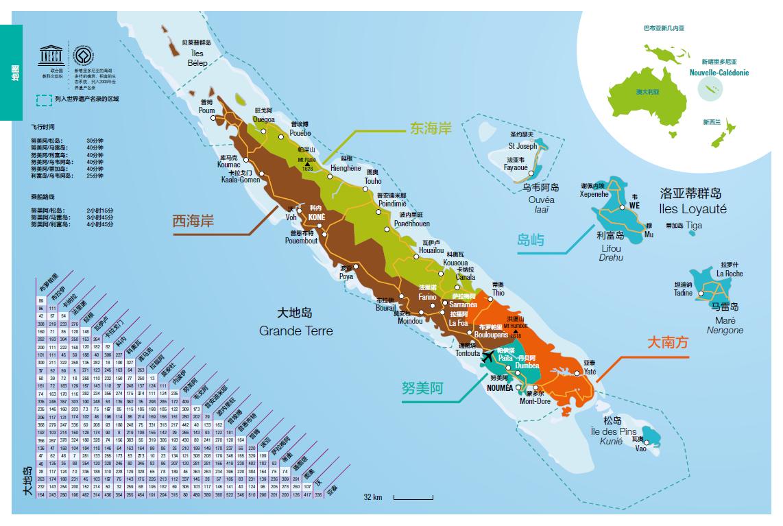南太平洋幼女性交平_又一个绝美的国家免签啦!组团去南太平洋\
