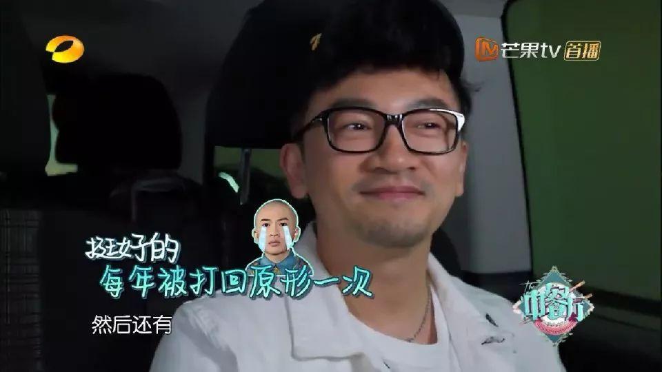 《中餐厅2》小燕子和五阿哥再续前缘,王俊凯展现惊人图片