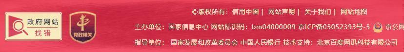 我收到一份《中国焦虑图鉴》 (图15)