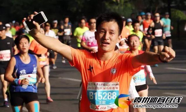 2018贵阳国际马拉松赛落幕 中国选手夺得女子马拉松冠军