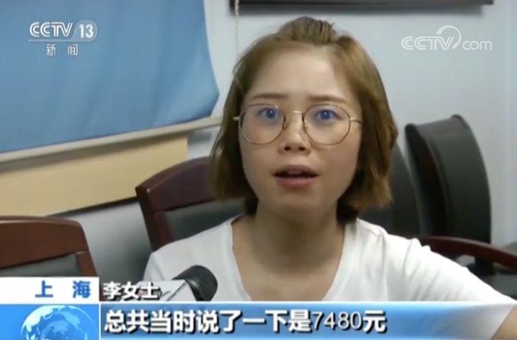 """虚构故障、小病大修……上搜索平台竟招来""""李鬼"""" 维修工"""