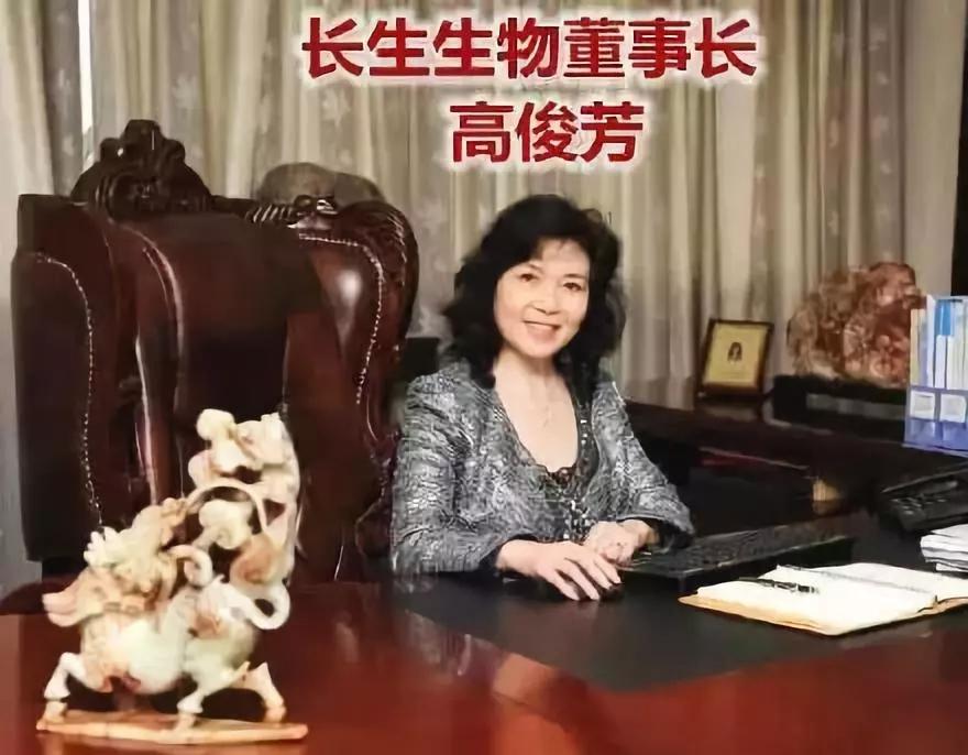 要知道,长生生物董事长高俊芳的儿媳妇一个包都不止几百万图片