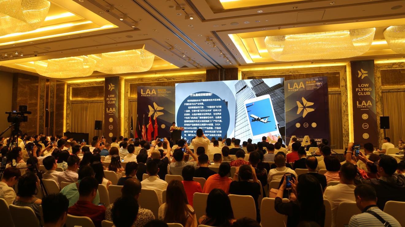 区块链技术推动中国航空产业发
