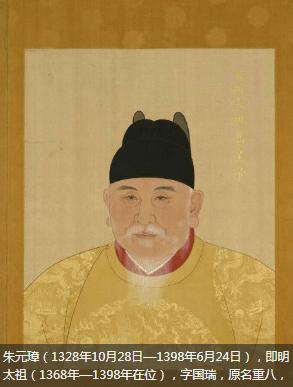 朱元璋的马皇后,朱棣的徐皇后.