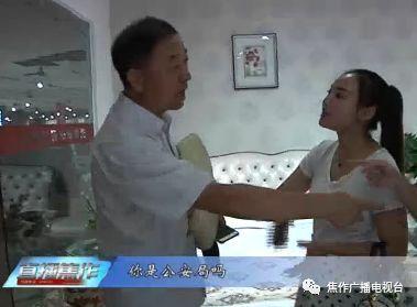 焦作红太阳家具城:挡住了记者采