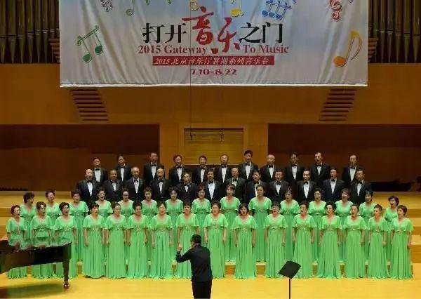 北京春之声合唱团 | 二十年的坚守,孜孜以求、不懈努力、不忘初心